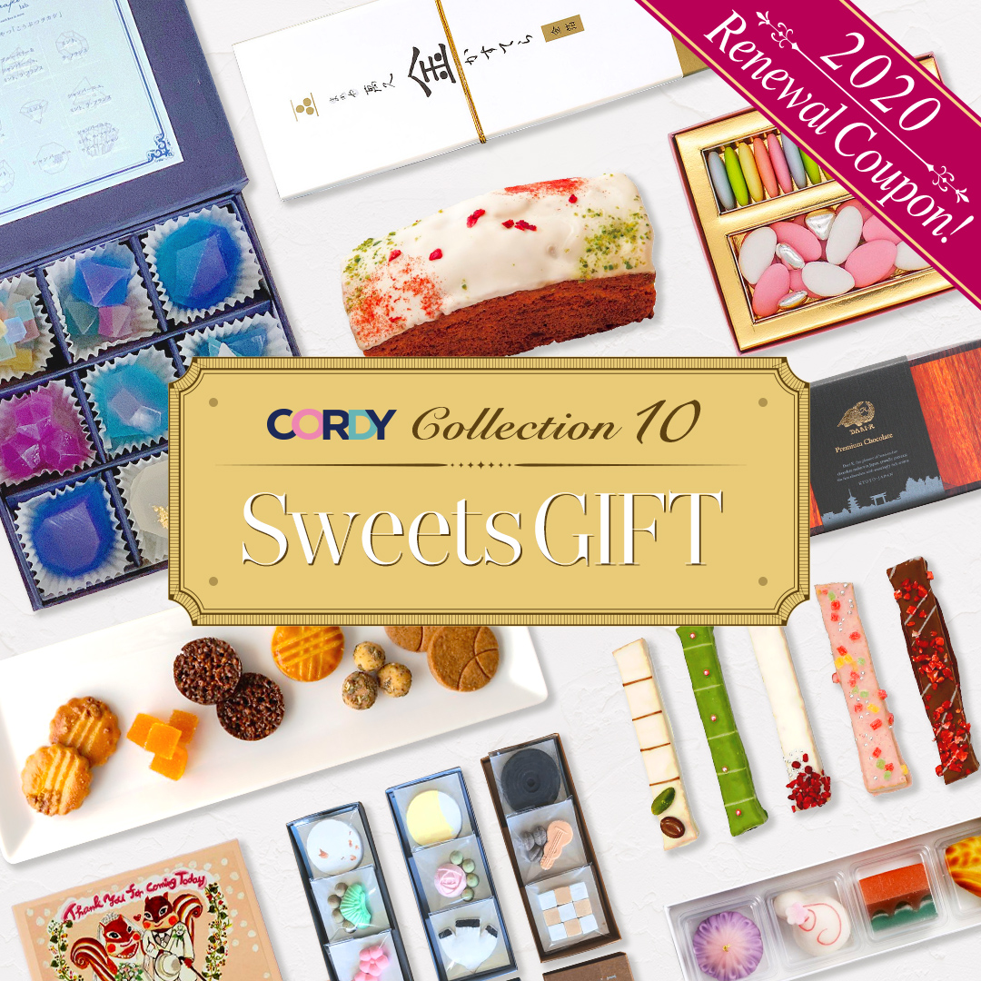 Collection_sweets-gift